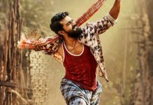 Telugu Movies Box Office Collections