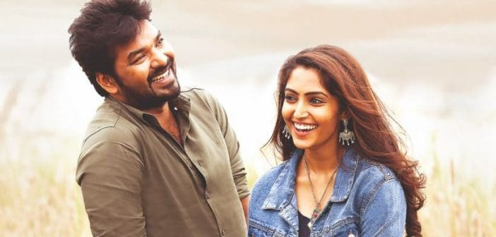 jarugandi Review and Box Office Collections