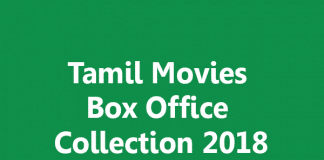 Tamil Movies Box Office Collections 2018