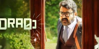 Drama Movie Review & Box Office Collections