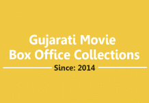 Gujarati Movie Box Office Collections