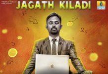 Jagath Kiladi Box Office Collection
