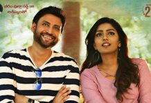 Subrahmanyapuram Box Office Collection & Review