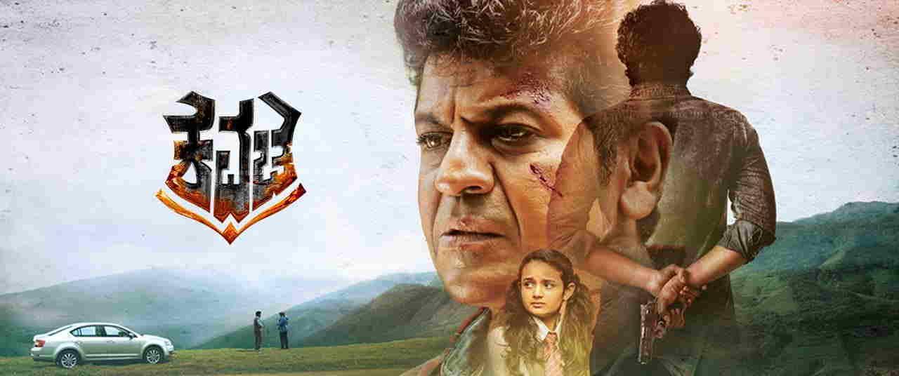 Kannada Movies Releasing in April 2019