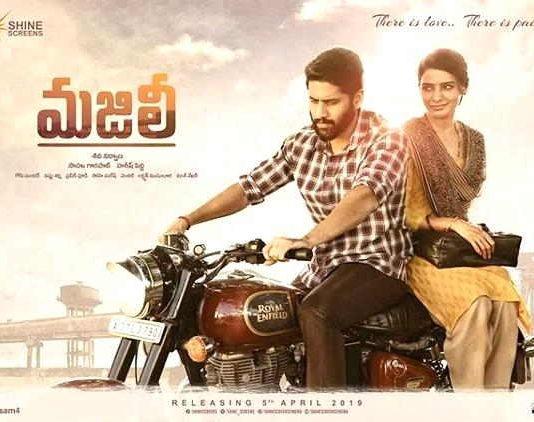 Telugu Movies Releasing in April 2019