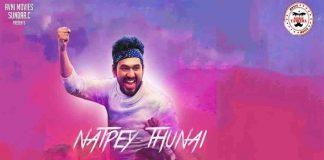 Tamil Movies Releasing in April 2019