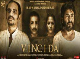 Bengali Movies Releasing in April 2019
