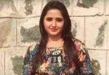 Kajal Raghwani Biography