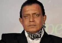 Mithun Chakraborty Biography