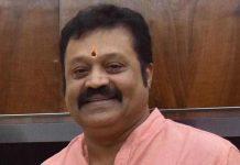 Suresh Gopi Biography