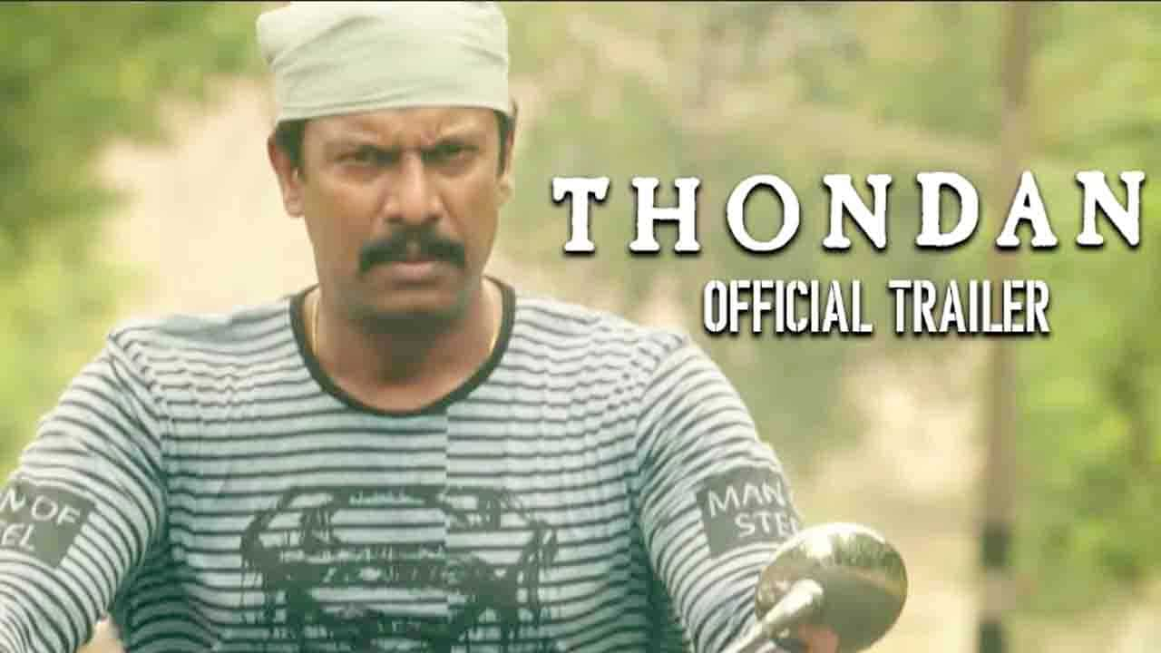 thondan Full Movie Download