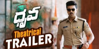 Dhruva Full Movie Download