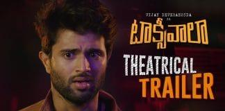 Taxiwaala Full Movie Download