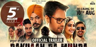 Dakuaan Da Munda Full Movie Download