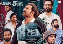 18am Padi Full Movie Download Dailymotion