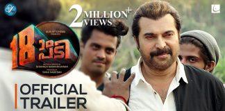 18am Padi Full Movie Download Khatrimaza