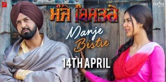 Manje bistree Full Movie Download