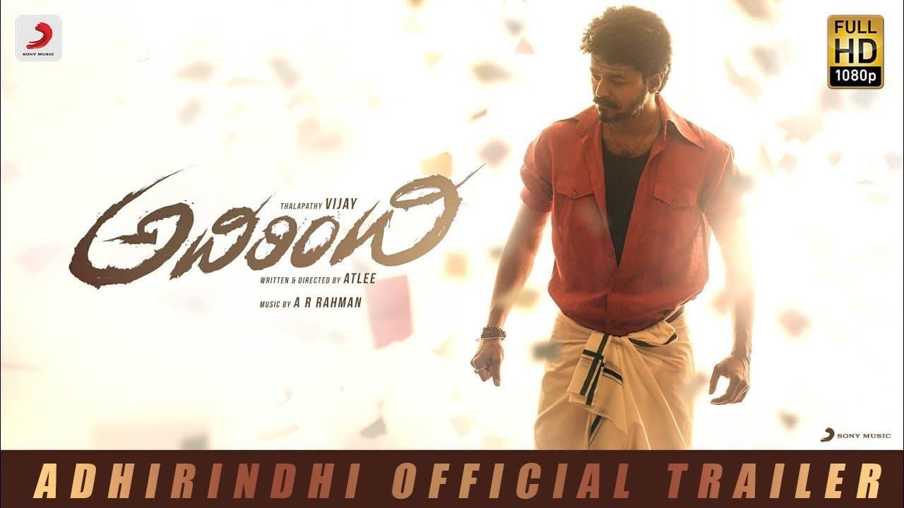 Adirindi Full Movie Download