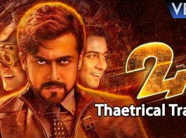 24 Full Movie Download