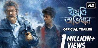 Yeti Obhijaan Full Movie Download