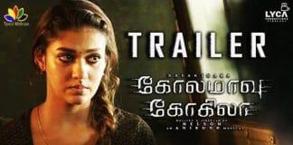 Kolamavu Kokila Full Movie Download