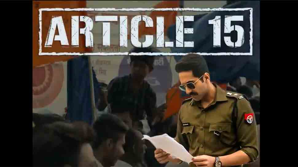 Article 15 Full Movie Download Ming