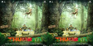 Thumbaa Full Movie Download Tamilrockers