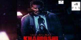Khamoshi Full Movie Download Openload