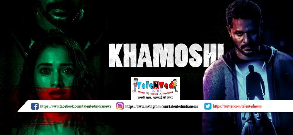 Khamoshi Full Movie Download Filmywap