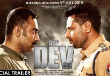 DSP Dev Full Movie Download Fimilywap