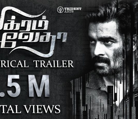Vikram Vedha Full Movie Download