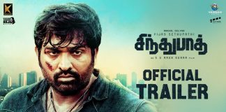 Sindhubaadh Full Movie Download Tamilrockers