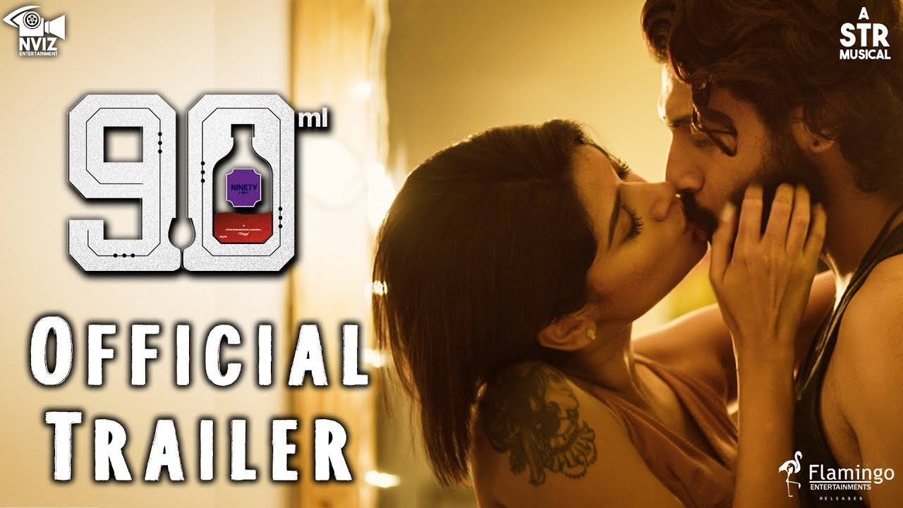 90 ML Full Movie Download