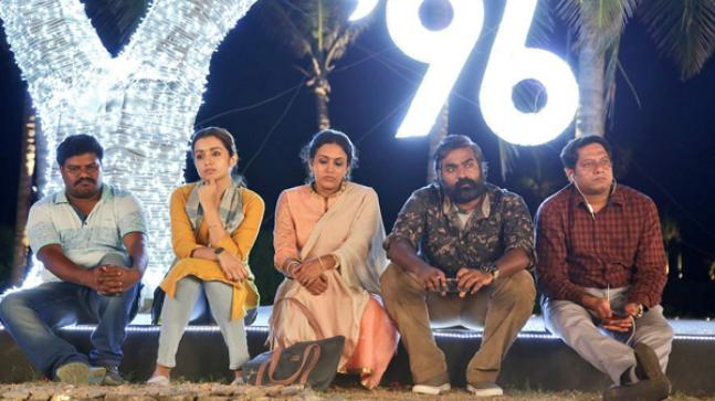 96 full movies download