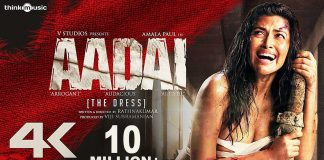 Aadai Full Movie Download