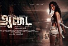 Aadai Full Movie Download Bolly4u