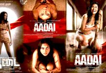 Aadai Full Movie Download Cinemavilla