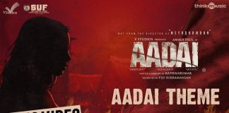 Aadai Full Movie Download Isaimini