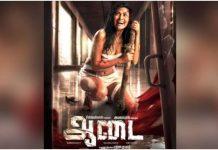 Aadai Full Movie Download Xfilmywap