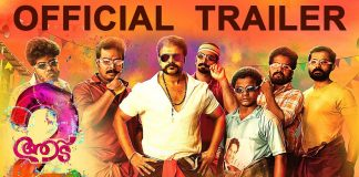 Aadu 2 Full Movie Download