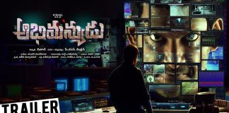 Abhimanyudu Full Movie Download