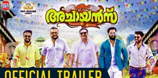 Achayans Full Movie Download