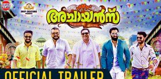 Achayans Full Movie Download