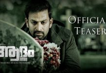 Adam Joan Full Movie Download