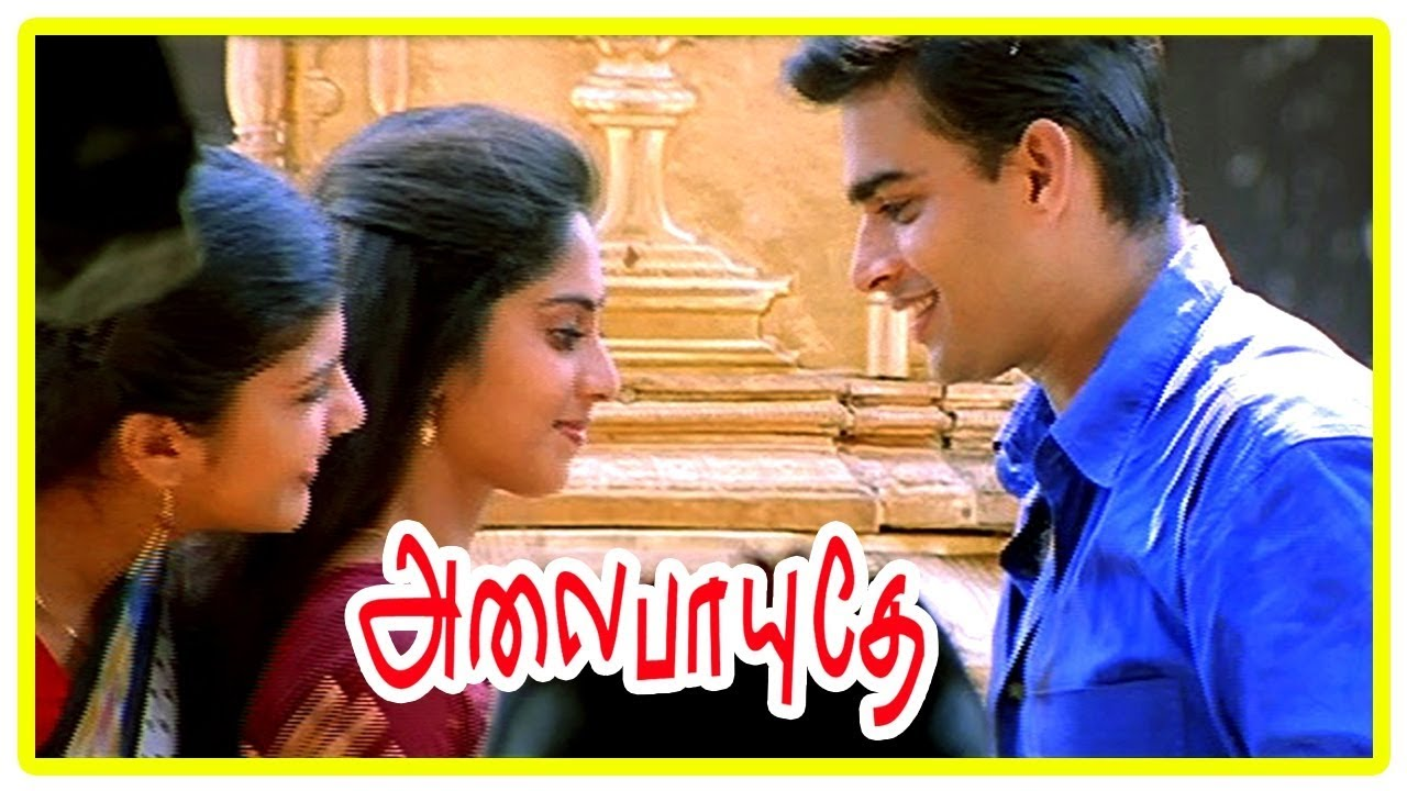 Alaipayuthey Full Movie Download,