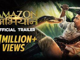 Amazon Obhijaan Full Movie Download