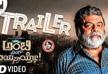 Ambi Ning Vayassaytho Full Movie Download