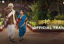 Anandi Gopal Full Movie Download
