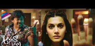 Anando Brahma Full Movie Download