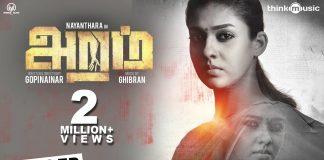 Aramm Full Movie Download